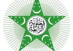 Logo-Rabithah-Alawiyah-494x350