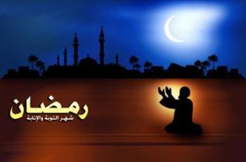image: voa-islam.com