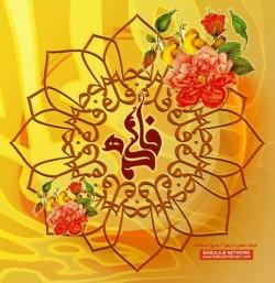 image: nurmadinah.com
