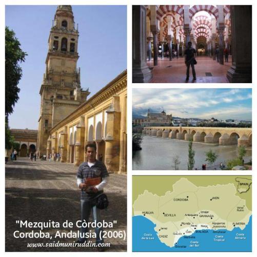 """Mezquita de Cordoba"", Cordoba - Andalusia, 2006."